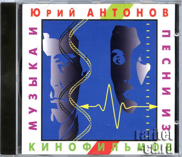 Музыка моей молодости. Советские ВИА