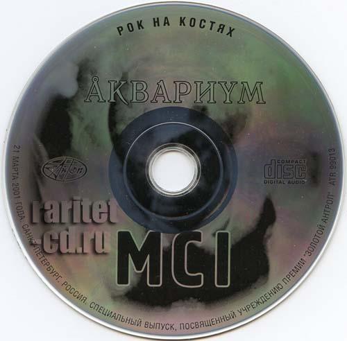 2001 год скачать mp3